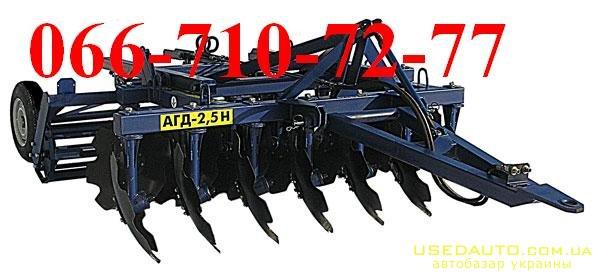 Продажа дискови навесни АГД  , Сельскохозяйственный трактор, фото #1