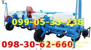 Продажа Мтз СУПН,СПЧ КПС , Сельскохозяйственный трактор, фото #1