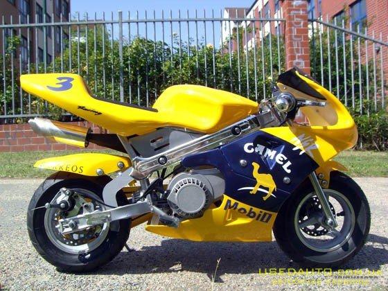 Продажа NITRO pocket , Квадроцикл, фото #1