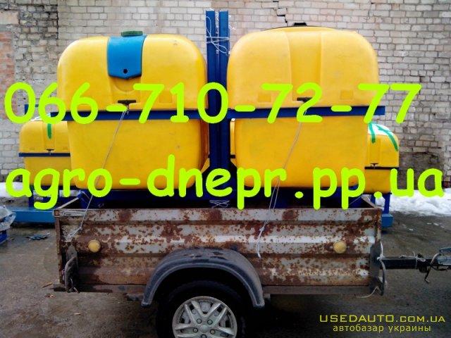 Продажа ОПРЫСКИВАТЕЛЬ ОП-600/ОП-800  , Сельскохозяйственный трактор, фото #1