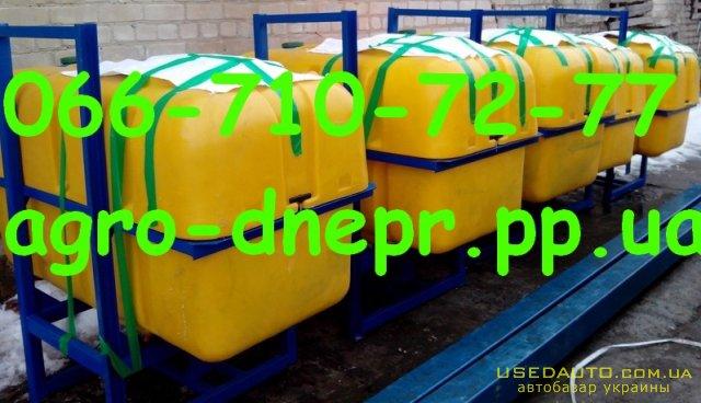 Продажа Опрыскиватель ОП - 800  , Распылитель сельскохозяйственный, фото #1