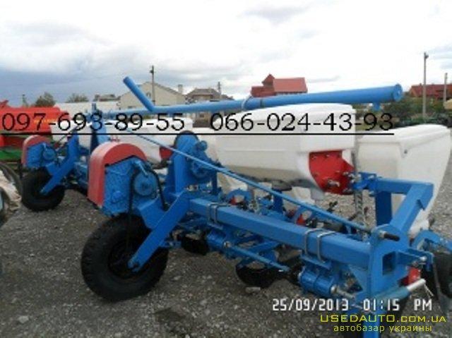 Продажа Продам Сеялку СУПН-8  , Сеялка сельскохозяйственная, фото #1