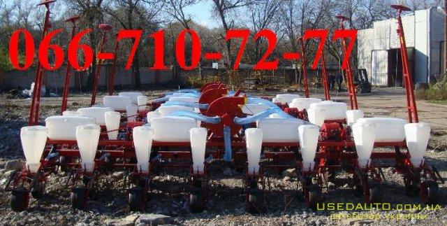 Продажа СЕЯЛКА СУПН 8  , Сельскохозяйственный трактор, фото #1