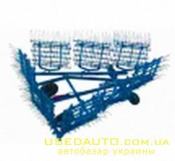 Продажа Борона пружинная БП-12-01  , Сельскохозяйственный трактор, фото #1