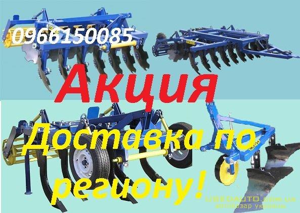 Продажа Дисковая борона АГД 2.5 \ 3,5  , Сельскохозяйственный трактор, фото #1