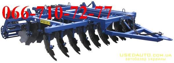 Продажа Дисковая борона АГД-3,5Н  , Сельскохозяйственный трактор, фото #1