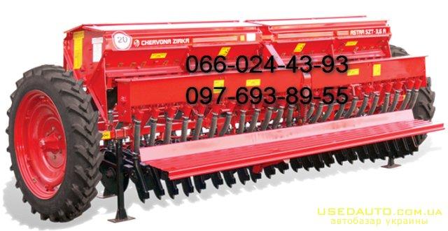 Продажа Сеялка зернотравяная СЗТ 3.6А  , Сеялка сельскохозяйственная, фото #1
