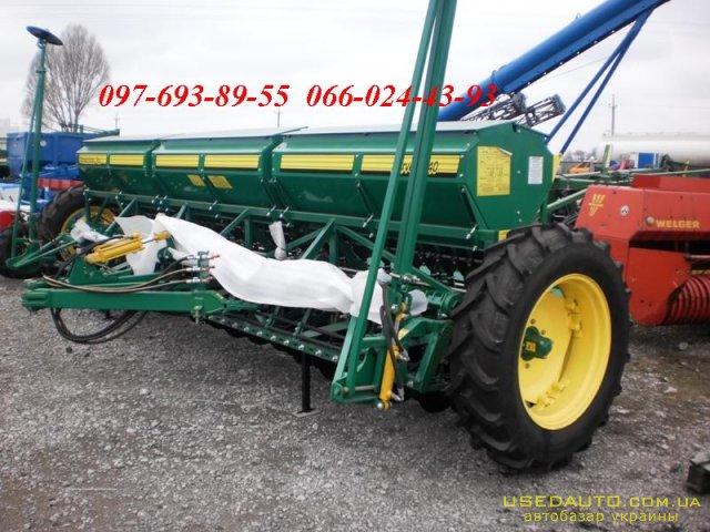 Продажа Сеялка зерновая HARVEST 540 Harvest 540 , Сеялка сельскохозяйственная, фото #1
