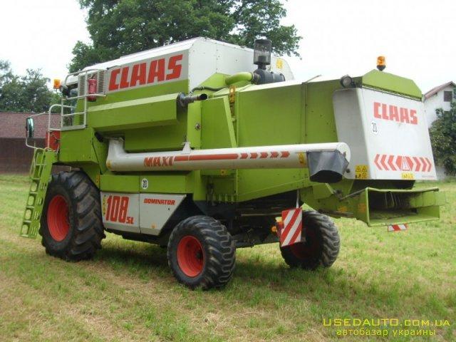 Продажа CLAAS 108 SL , , фото #1