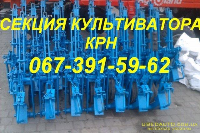 Продажа Хтз  , Сельскохозяйственный трактор, фото #1