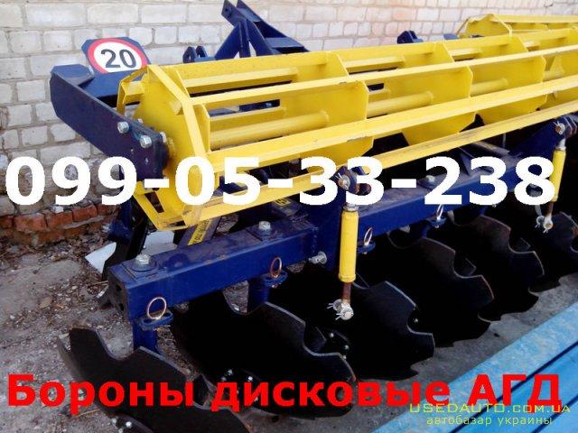 Продажа Хтз Борона АГД , Сельскохозяйственный трактор, фото #1