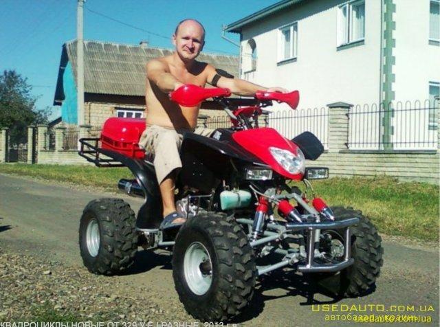 Продажа НОВЫЕ! РАЗНЫЕ! ДОСТАВКА! , Квадроцикл, фото #1