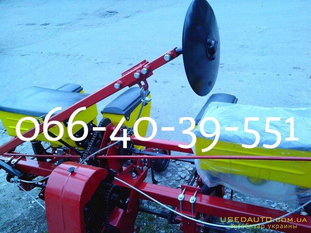 Продажа СУПН-8 сеялка   , Сельскохозяйственный трактор, фото #1