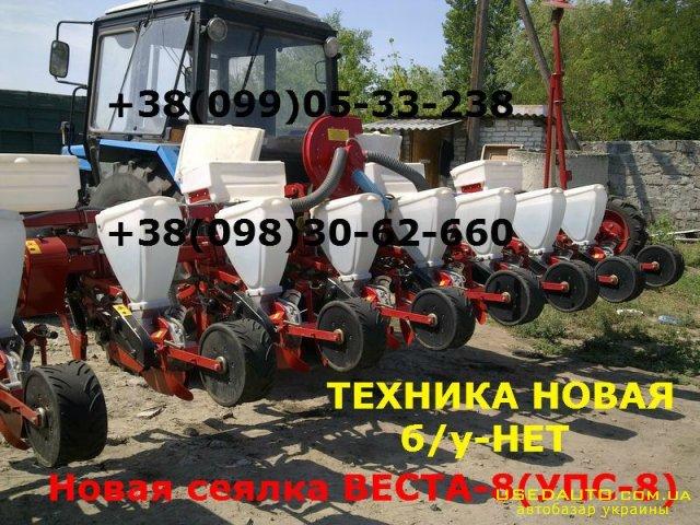 Продажа Веста 6 и Веста ОРИГИНАЛ ЗАВОД 8 СЕЯЛКИ , Сеялка сельскохозяйственная, фото #1