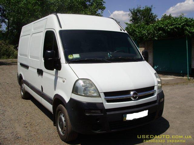 Продажа OPEL Movano (ОПЕЛЬ), Грузовой микроавтобус, фото #1