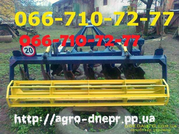 Продажа Борона дисковая АГД  , Сельскохозяйственный трактор, фото #1