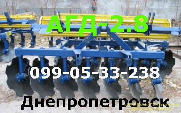 Продажа Дискова борона АГД-2,8 НАВЕСНАЯ , Сельскохозяйственный трактор, фото #1