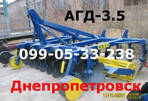 Продажа Дискова борона АГД-3.,5 НАВЕСНАЯ , Сельскохозяйственный трактор, фото #1