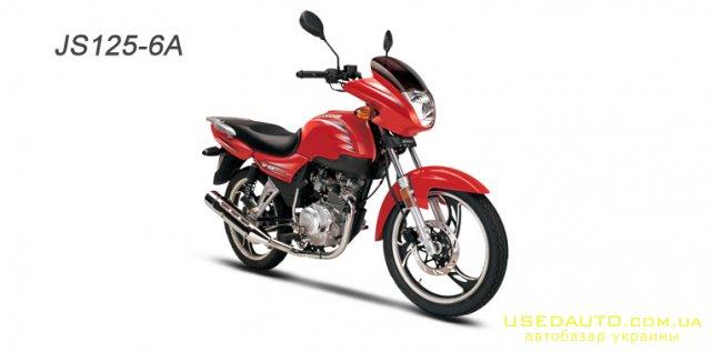 Продажа JIANSHE JS125-6A (Yamaha YBR 125 , Дорожный мотоцикл, фото #1