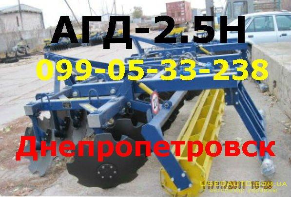 Продажа Мтз Борона АГД-2.5 , Сельскохозяйственный трактор, фото #1