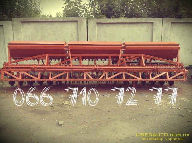 Продажа Зернотукова СЗ 5.4 , Сеялка сельскохозяйственная, фото #1