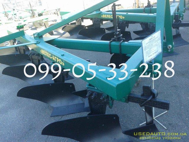 Продажа Хтз ПНВ-5,35 , Сельскохозяйственный трактор, фото #1
