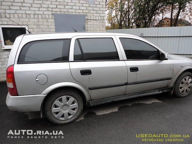 Продажа OPEL Astra (ОПЕЛЬ Астра), Универсал, фото #1