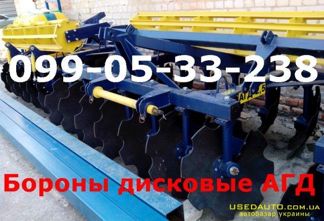Продажа борона АГД-2.1,.АГД-2.5 бороны Агрореммаш , Лесхозтехника, фото #1
