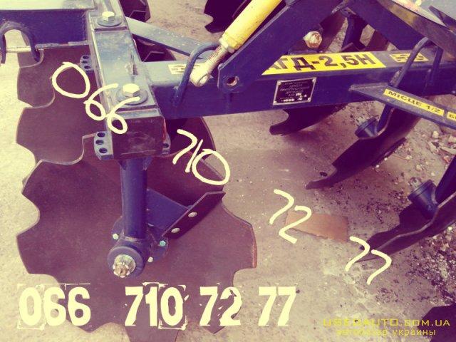 Продажа дисковая борона АГД-2.1/  2.5  , Сеялка сельскохозяйственная, фото #1