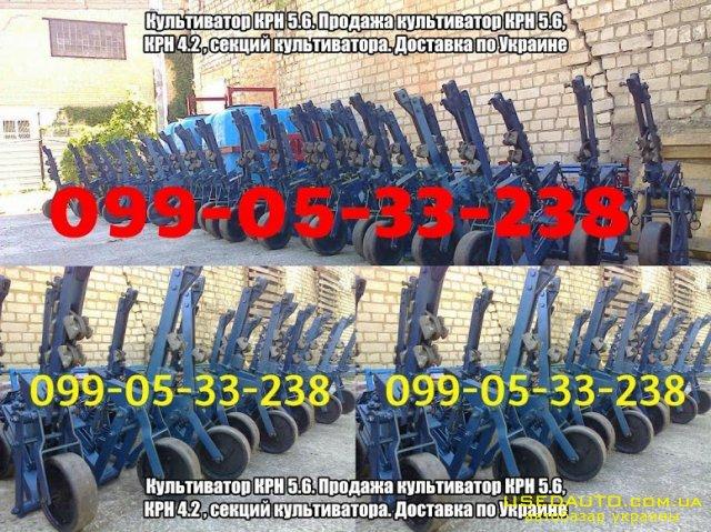 Продажа      прополочный КРН  , Сеялка сельскохозяйственная, фото #1