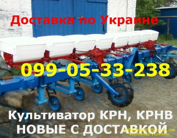 Продажа    Культиватор КРН-4,2 КРНВ-5,6  , Сеялка сельскохозяйственная, фото #1