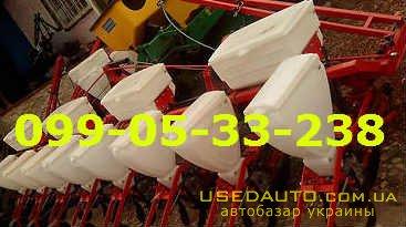 Продажа   Сеялка точного высева СУПН 6-8  , Сеялка сельскохозяйственная, фото #1