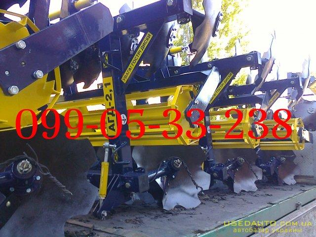 Продажа дисковая борона АГД-2.1...2.5  , Сеялка сельскохозяйственная, фото #1