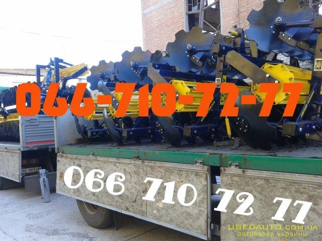 Продажа АГД дисковая борона АГД  , Сеялка сельскохозяйственная, фото #1