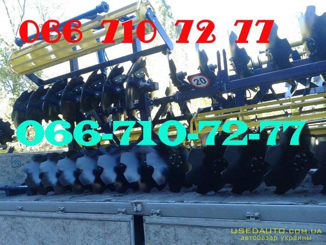 Продажа Продажа дисковая борона АГД  , Сеялка сельскохозяйственная, фото #1