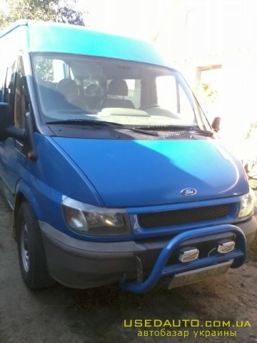 Продажа FORD TRANSIT (ФОРД Транзит), Грузопассажирский микроавтобус, фото #1
