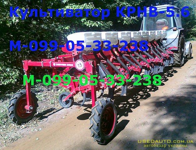 Продажа  культиватор КР Н-5. 6  , Сеялка сельскохозяйственная, фото #1