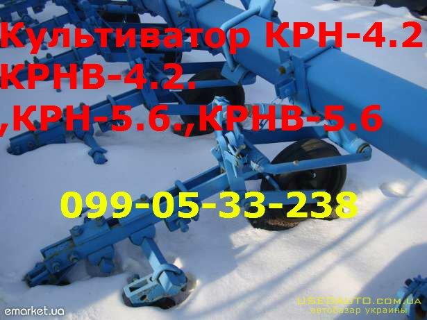 Продажа  культиватор К РН-5.6  , Сеялка сельскохозяйственная, фото #1