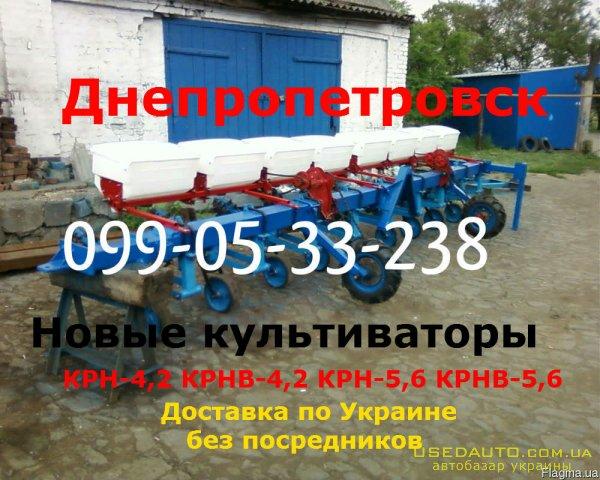 Продажа Культиватор пропашной КРН КРНВ  , Сеялка сельскохозяйственная, фото #1