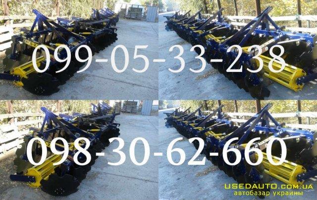 Продажа Юмз АГД-2.1 БОРОНА , Сельскохозяйственный трактор, фото #1