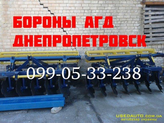 Продажа   Агрегаты дисковые АГД -2,1; 2,  , , фото #1