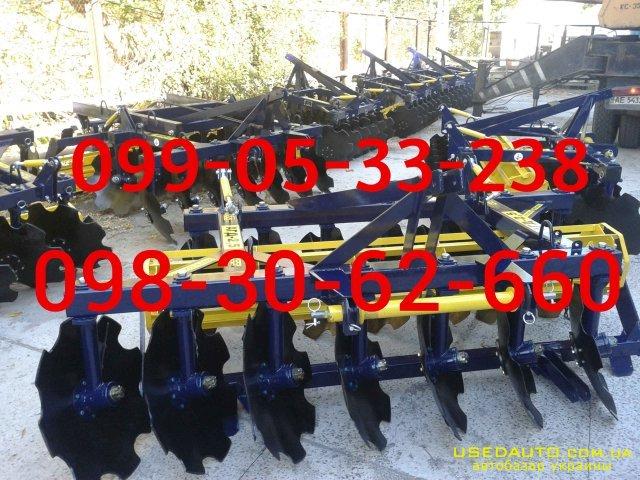 Продажа  БОРОНА ДИСКО АГД-2.5Н ПРИЦЕПНА  , Сельскохозяйственный трактор, фото #1