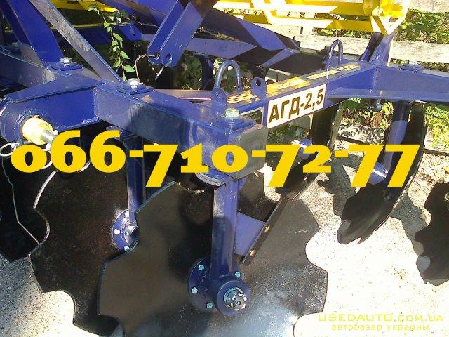 Продажа Боронователь АГД 2,5Н  , Сельскохозяйственный трактор, фото #1