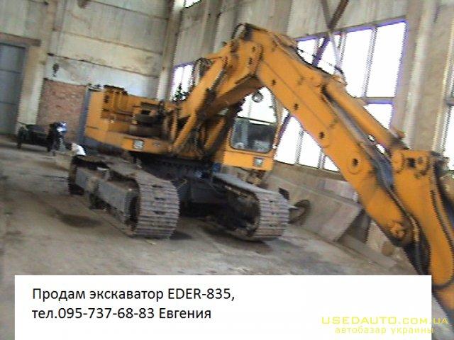 Продажа EDER 835 , Эксковатор, фото #1