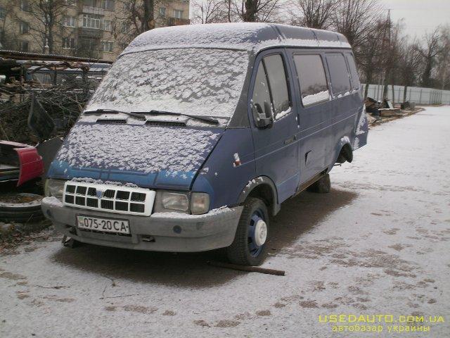 Продажа ГАЗ 2705 , Грузопассажирский микроавтобус, фото #1