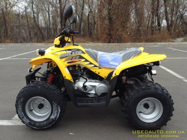 Продажа KYMCO Maxxer 90cc , Квадроцикл, фото #1