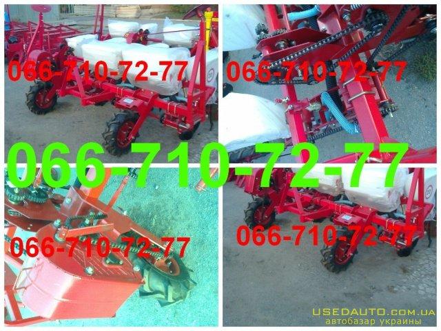 Продажа сеялка СУПН-4-6-8  , Сеялка сельскохозяйственная, фото #1