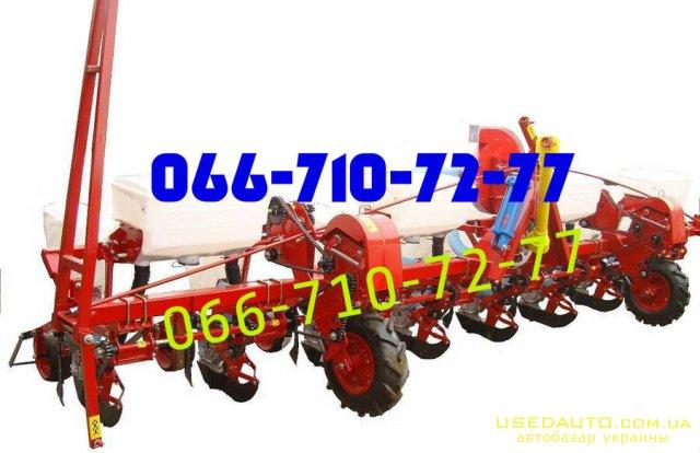 Продажа сеялка СУПН-4-6-8 СУПН , Сеялка сельскохозяйственная, фото #1