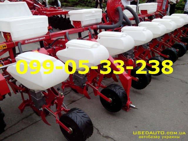 Продажа  СЕЯЛКА ВЕСТА-8 Профи  , Сельскохозяйственный трактор, фото #1
