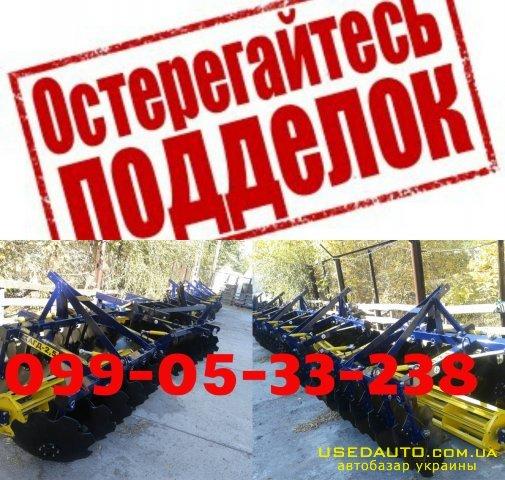 Продажа БОРОНЫ АГД-2.1-2 заводская борон  , Сельскохозяйственный трактор, фото #1